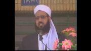 بهداشت روح و روان در جامعه اسلامی