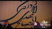 جرای دکلمه سودابه شادمان ... آواز استاد علیرضا افتخاری