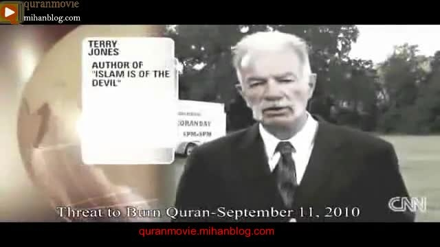 دشمنان اسلام و قرآن :: اهانت به قرآن (پخش آنلاین قرآنی)