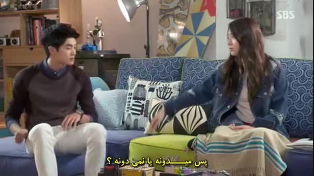 سریال وارثان قسمت 4 پارت 5 (پارت آخر) با زیرنویس فارسی