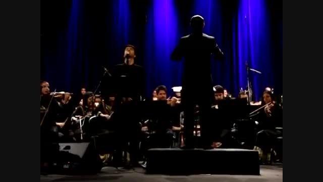 حسین علیزاده - امید عشق ،محمد معتمدی
