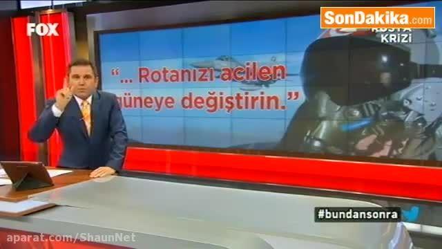 کلیپ مکالمه جعلی خلبان اف 16 ترکیه برای رسانه های ترک