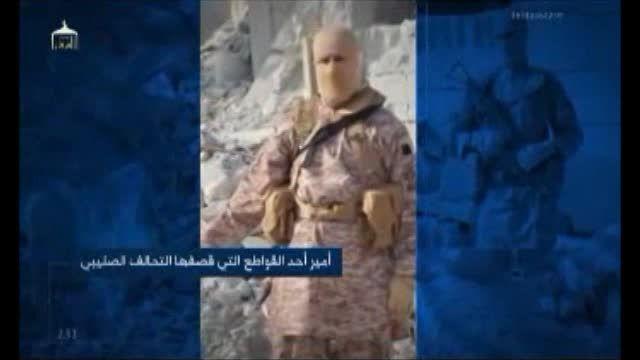 زنده سوزاندن خلبان اردنی به دست داعش