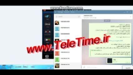 دانلود رایگان نرم افزار تبلیغات تلگرام