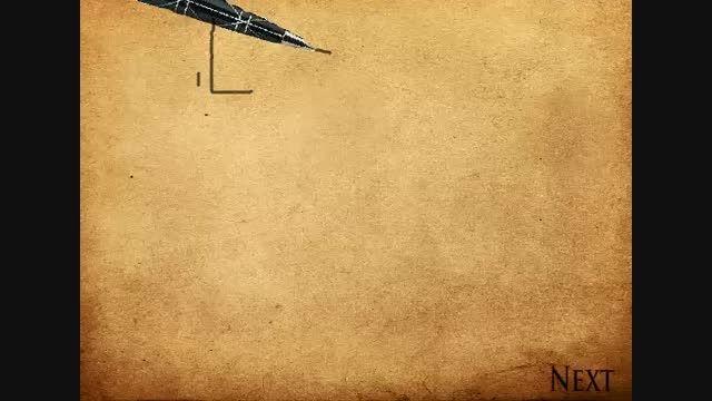 بازی آنلاین دفترچه ی مرگ (تقدیمی)