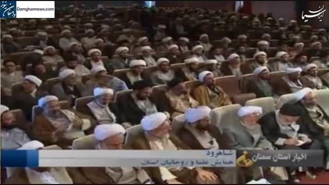 بسته خبری دامغان نیوز از اخبار استان سمنان -20مهر 1394