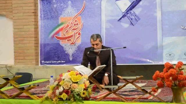 قرائت زیبای استاد امین اسدی در مسجد جامع سنندج