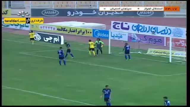 خلاصه بازی استقلال اهواز 1-1 سپاهان