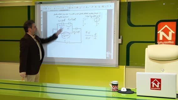 جمع بندی فیزیک رشته ریاضی (بخش 8) - خانه آموزش نوین