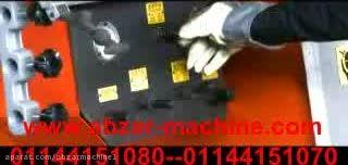 دستگاه خاموت زن -خط تولید خاموت زن-09111227487