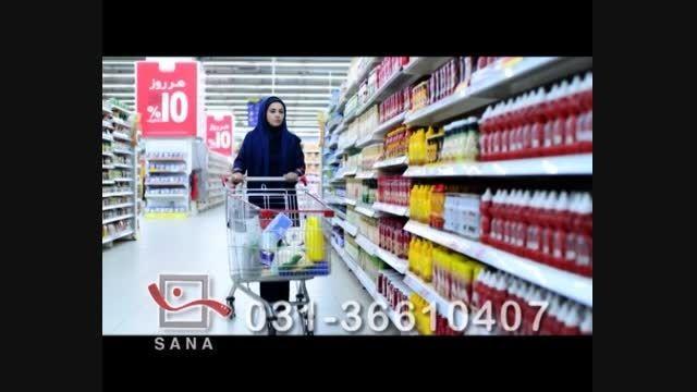 آگهی پذیرش و پخش آگهی صدا وسیمای اصفهان