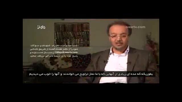 هجوم عمر و ابوبکر به خانه حضرت فاطمه زهرا (سلام الله علیها علیه) گناه نابخشودنی