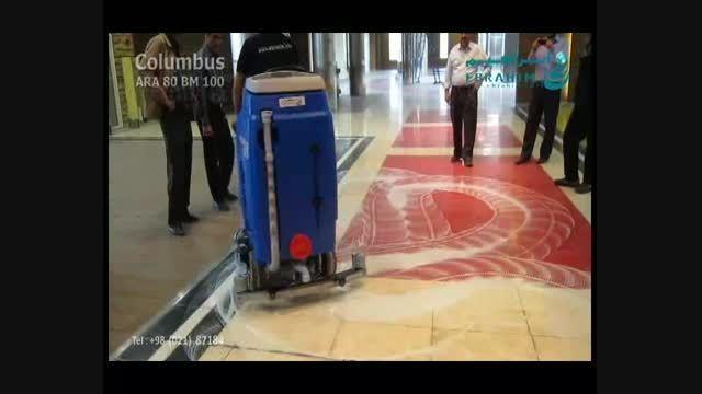 اسکرابر سرنشیندار- نظافت بانک ها- دستگاه زمین شور مدرن