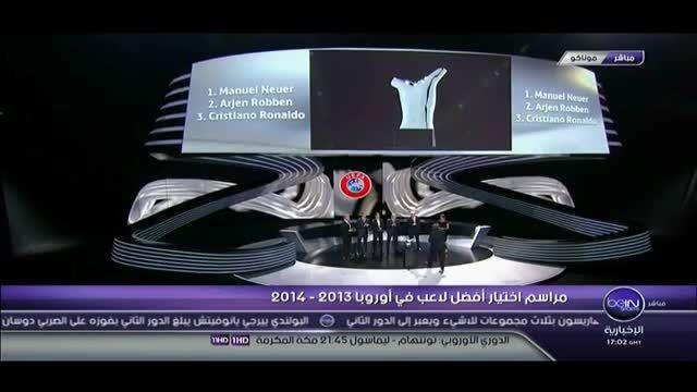 کریستیانو رونالدو مرد سال فوتبال اروپا  شد (مراسم)