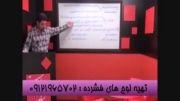 رمز گردانی دین و زندگی با استاد احمدی
