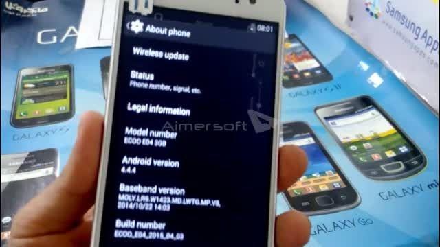 غول جدید تکنولوژی موبایل بنام  ECOO  E04 با رم 3 گیگ