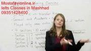 آموزش لیسنینگ آیلتس|Ielts Listening Tips