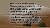 نمای 360 درجه ای از مریخ توسط كاوشگر كنجكاوی