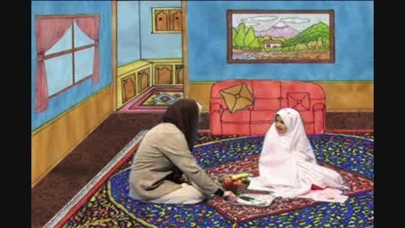 ماجراهای نرگس و نماز؛ آموزش احکام وقت نماز