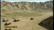 حمله ارتش بویو بر گوگوریو به وسیله ی  ارابه های دشمن