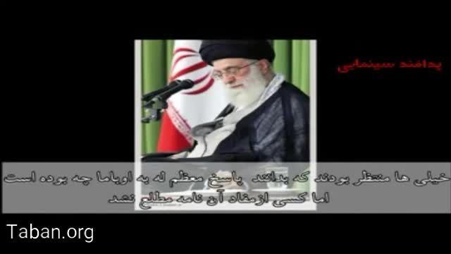صدور حکم ترور سردار سلیمانی توسط کنگره