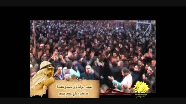 عزاداری هیئت حسینی  شهدای خرم آباد