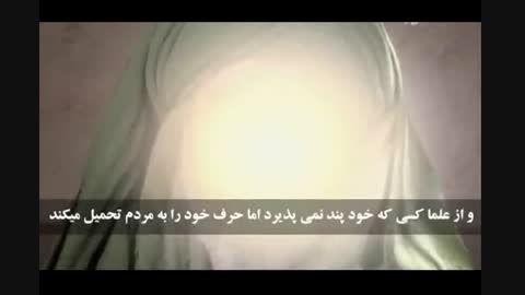 سخنان حضرت علی به یارانش با زیرنویس فارسی
