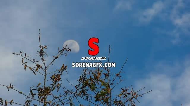 فوتیج بسیار زیبا با موضوع ماه در آسمان روشن