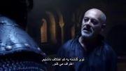 خلاصه سریال رابین هود فصل سوم-پارت دوم(درخواستی)