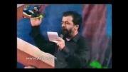 شهادت حضرت علی حاج محمود کریمی