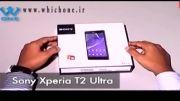 بررسی گوشی sony xperia t2