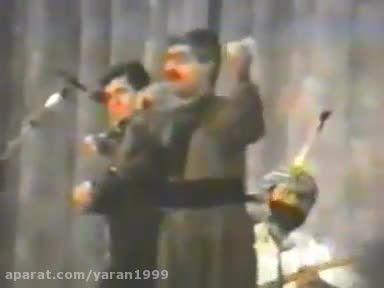 اجرای مشترک ناصر رزازی و شوان پرور