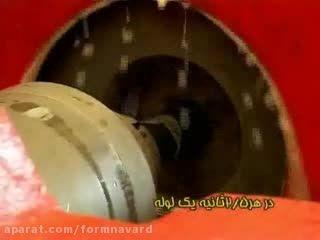 ماشین رولینگ رزوه مخصوص لوله های آب و گاز  NAMIRA 4- S