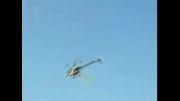 پرواز و كرش با رپتور 50 - آرسی گیلان