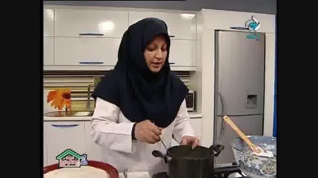 طرز تهیه باسلوق