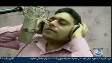 بازتاب خبری ابراهیم سنگابی خواننده بوشهری