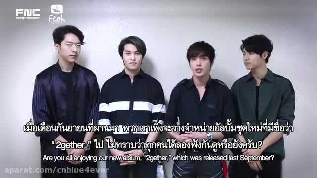 """CNBLUE's greeting to Thai fans """"2016 CNBLUE LIVE"""