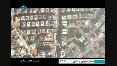 حمله انتحاری به سفارت ایران در لبنان