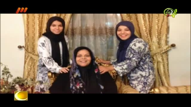 آیتم تبریک عید فطر از زبان مهمانان برنامه ماه عسل