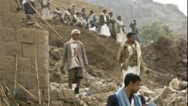 مرگ بر دشمنان یمن - Death to the enemies of Yemen