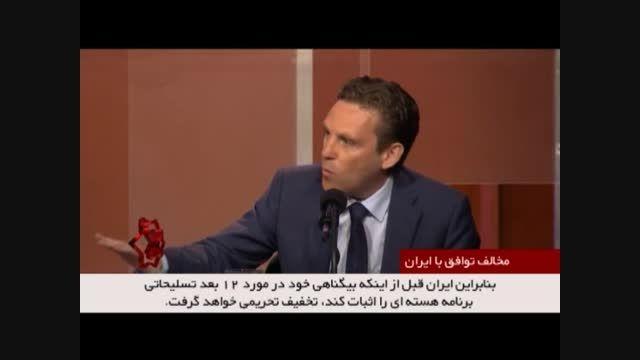 مناظره میان موافقان و مخالفان توافق هسته ای با ایران