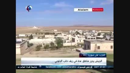هلاکت ده ها تکفیری در عملیات ارتش سوریه در جنوب حلب
