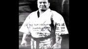 تمرینات سوسای اویاما