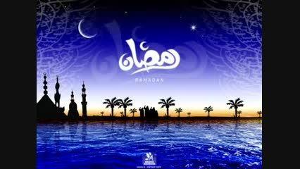 آیات الصیام بصوت الشیخ عبد الباسط عبد الصمد-بسیارجالب