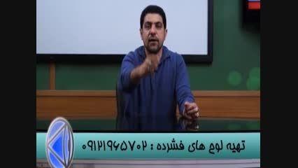اولین تولید کننده مستند آموزشی در ایران از تجربیاتش...