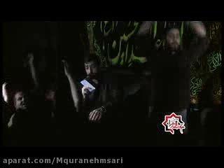 بنی فاطمه - امام حسن مجتبی (ع) ....