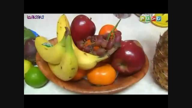آبمیوه مخلوط میوه و سبزی+فیلم کلیپ آشپزی #گلچین صفاسا