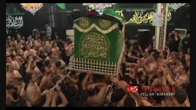هروله و سینه زنی شور- باسم کربلایی - شهادت امام کاظم 94