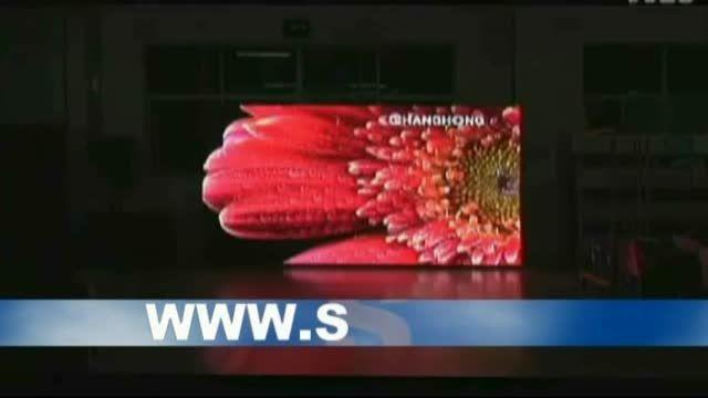تلویزیون شهری LED ساخت گروه  صنعتی SSCO