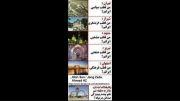 انواع قطب ایران